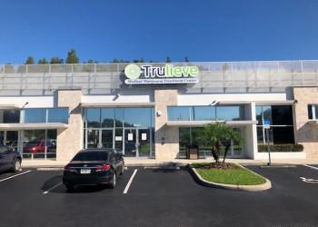 Photo showing Tampa Citrus Park's location